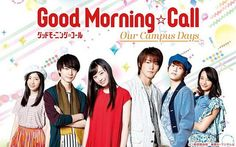 Image result for good morning call posters