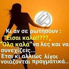 Greek Beauty, Memes, Quotes, Quotations, Meme, Quote, Shut Up Quotes