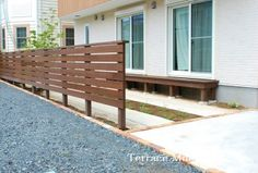 Garden Cafe, Hedges, Fence, Garage Doors, Screens, Gates, Wall, Outdoor Decor, House