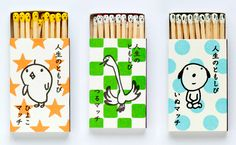 Quirky and Cute Individually Hand-Stamped Kokeshi Matches | Jeannie Huang