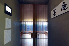 Gallery - Hyunam / IROJE Architects & Planners - 7