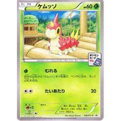 Pokemon 2015 Pokemon Card Gym Tournament Wurmple Promo Card #128/XY-P