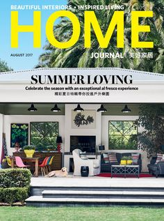 Home Journal, August, 2017.