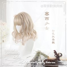 """Mirai"" original ""Mississippi"" Gradient + picking Harajuku soft sister Lolita daily wig"