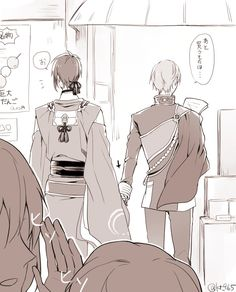 No mother, we're going home. You're just as bad as Tsuru, now I know where he inherited his lack of focus from!