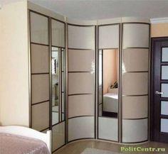 Радиусный шкаф купе 200 фото Bedroom Cupboard Designs, Wardrobe Design Bedroom, Bedroom Cupboards, Almirah Designs, Home Entrance Decor, Home Decor, Corner Wardrobe, Room Partition Designs, Dressing Room Design