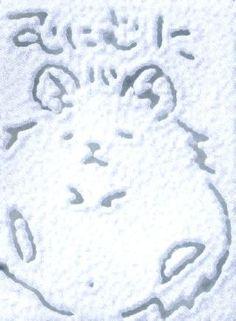 Twitter / otoufu_hamster: すやすや #SnowCanvas ...