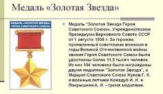 Картинки по запросу личное дело члена КПСС из Витебска