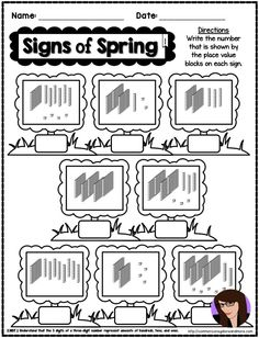 2nd Grade NO PREP Spring Math Printables