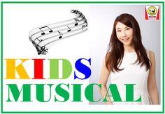 キッズミュージカルクラス 水曜16時 幼児クラス/水曜17時 小学校低学年クラス http://www.tunein-creative.com/chiharu-kids   『チューンイン・キッズミュージカル』生徒募集中! 一人一人のお子様の個性を伸ばしながら自己表現できるよう指導していきます。 ダンス・演技・ボイトレ・ボーカル。ミュージカルをやってみたいキッズなら誰でも大歓迎!  【Tune in DANCE STUDIO】  http://www.tunein-creative.com/  埼玉県川口市青木5-18-30