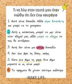 Greek Quotes, Free Printables, Self, Stress, Bullet Journal, Healing, Motivation, Words, Montessori
