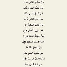 #أبو_العتاهية