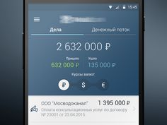 Android Finance App Material design