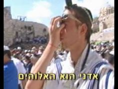 What a heart-warming video. EXPERIENCE the power of the Shema Yisrael Prayer! Remember to confirm to YHVH daily that He is your God and none other. And pray for the peace of Jerusalem. Kinds Of Music, My Music, Israel Video, Jewish Music, City Of God, Prayer Service, Show Me The Way, Three Wise Men, Church History
