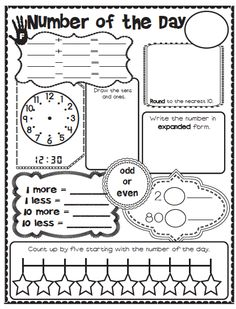 SPECIAL EDUCATION MORNING WORK FREEBIE