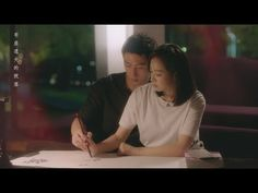 Drama: Moonshine and Valentine/ The Love Knot His Excellency's first love Song: One Glance, Thousand Years of Love First Love Song, Love Songs, Victoria Song, Lovers Eyes, Actor Model, Korean Drama, Falling In Love, Knot, Poster