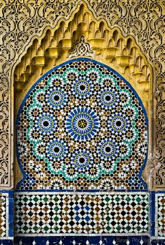 Fountain Pattern in the Old Medina by Beum เบิ้ม Portƒolio