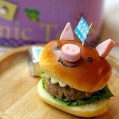 Pig Shaped HamBurger