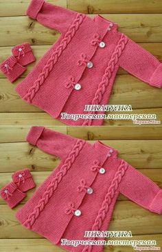 35 Ideas crochet baby girl vest kids clothes for 2019 Crochet Dress Girl, Crochet Baby Jacket, Baby Cardigan Knitting Pattern, Knitted Baby Cardigan, Knit Baby Sweaters, Knit Baby Booties, Knitted Baby Clothes, Crochet Dresses, Baby Girl Vest