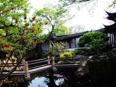 Jardin de Couple Couple's Retreat Garden 耦园