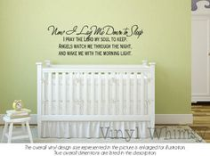 Vinyl Wall Art  Quote  Now I Lay Me Down To Sleep by VinylWhimsy, $12.00