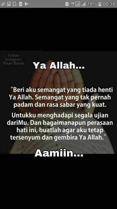 best doa images islamic quotes islam doa