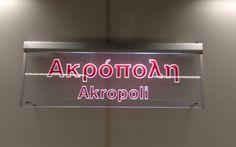 Akropoli Station Athens Metro, Metro Station, Athens Greece, Neon Signs