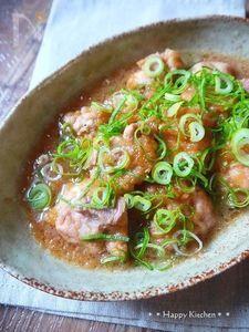 柔らか鶏肉の柚子胡椒おろし煮