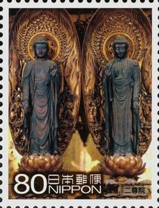 Twin Buddha Statues of Nison-in Temple