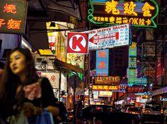 Mong Kok District, Hong Kong.