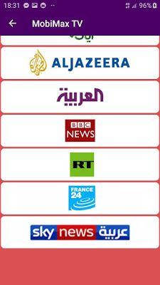 تحميل تطبيق Mobimax TV.apk الجديد لمشاهدة القنوات المشفرة و الافلام لاصحاب النت الضعيف 2020 Lista Iptv Portugal, Ver Tv Online, Watch Tv For Free, Free Live Tv Online, Free Online Tv Channels, Sports Channel, France 24, Live Matches, Watch Football