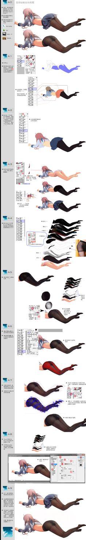 我的首页 微博-随时随地发现新鲜事 Digital Painting Tutorials, Digital Art Tutorial, Art Tutorials, Female Drawing, Body Drawing, Drawing Techniques, Drawing Lessons, Concept Art Tutorial, Coloring Tutorial
