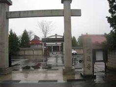 むつ市 円通寺と徳玄寺(斗南の風景3) - 大佗坊の在目在口