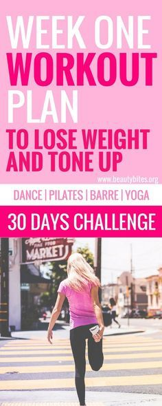 These workouts are so challenging, but so fun! If you're looking for a free and FUN weekly workout plan to lose weight and get toned, you need to try this! There are dance workouts, pilates & barre exercises and yoga stretching routine.