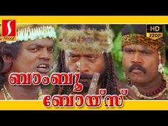 Bamboo Boys Malayalam Full Movie | Kalabhavan Mani | Harisree Asokan | C...