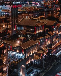 ITAP of a crazy building in Chongqing, China Aesthetic Japan, City Aesthetic, Travel Aesthetic, Places To Travel, Places To See, Beautiful World, Beautiful Places, Chongqing China, Asian Architecture
