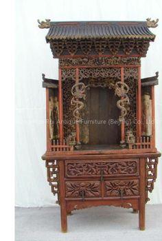 CHINESE ANTIQUE CHAIRS | Chinese Antique Furnitureu003eu003eZhong Hua Rui Antique  Furniture (Beijing