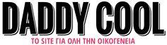 Daddy-Cool.gr logo