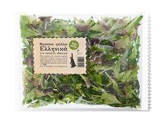 greek salad packaging