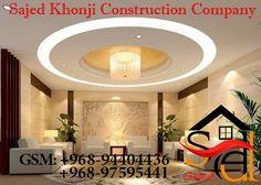 Simple Ceiling Design, Dining Table Design, Pop Design