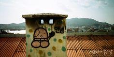 20121223_ 통영 동피랑 마을