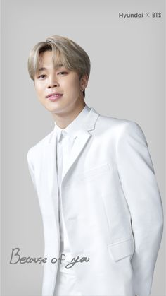 jimin 2020 x hyundai Busan, Park Ji Min, South Korean Boy Band, Korean Boy Bands, Foto Bts, Bts Photo, Chris Brown, Bts Bangtan Boy, Bts Jimin