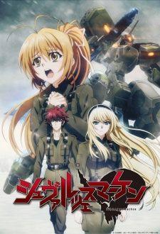 Nonton Animeindo, streaming, donwload anime Schwarzesmarken subtitle indonesia di Gudang Anime