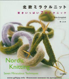Nordic Kniting - rejane camarda - Picasa Albums Web