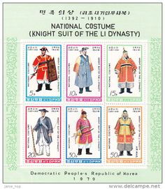 Korea Stamps 1979 - Republic of Korea National Costumes Li Dynasty