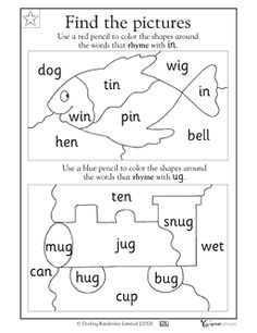 Printables Pre K Reading Worksheets pinterest the worlds catalog of ideas theres a hidden picture in this early reading worksheet that your child will discover by coloring puzzle pieces have rhyming words on