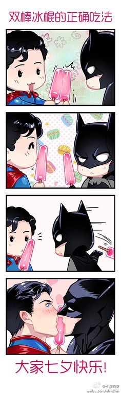 Superbat waaaaa so cute