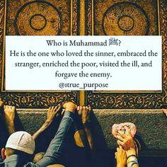 Prophet Muhammad (pbuh). #Islam Allah Islam, Islam Muslim, Islam Quran, Islam Hadith, Alhamdulillah, Prophet Muhammad Quotes, Hadith Quotes, Islamic Msg, Islamic Prayer