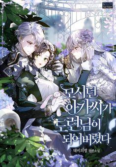 Girls Anime, Anime Couples Manga, Anime Art Girl, Manga Art, Manga Couple, Anime Love Couple, Magic Anime, Bd Art, Anime Cupples