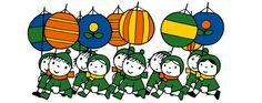 今日11月11日は「St. Maarten day」でもあります。オランダでは、子ども達がランタンを持って、歌を歌いながら町を歩き、お菓子などをもらうのだそうですよ。http://www.